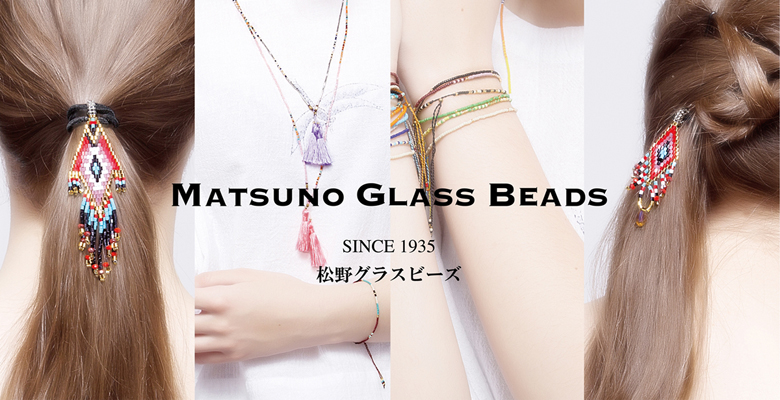 MGB Glass Beads Made in Japan